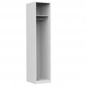 Armoire - Optimeo - l 50 x P 59 x H 232 cm