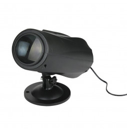 Projecteur spot LED multicolore