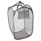 Corbeille à linge avec poche - 20 x 20 x 3 cm - Polyester - Gris