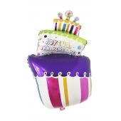 Ballon aluminium gâteau d'anniversaire - L 45 x l 22 x H 80 cm - Multicolore