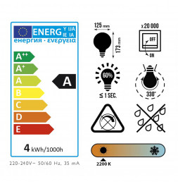 Ampoule décorative HOME - Gris - LED E27 4W equivalent 14W